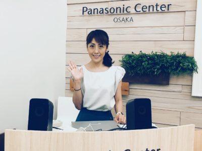 Panasonic様のご依頼でくらしの大学の講師をさせていただきました☆